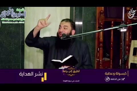 نشرالهداية''رسالةمهمةلكلملتزم''