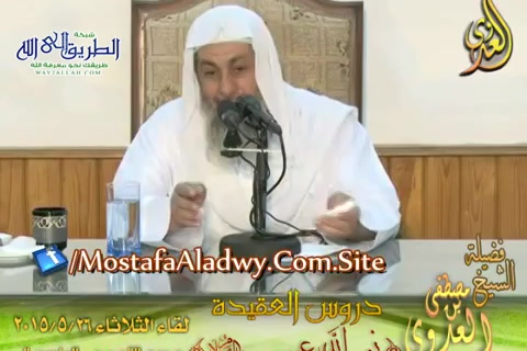 نبي الله عيسى عليه السلام (26/5/2015) دروس العقيدة - مجمع التوحيد بالمنصورة
