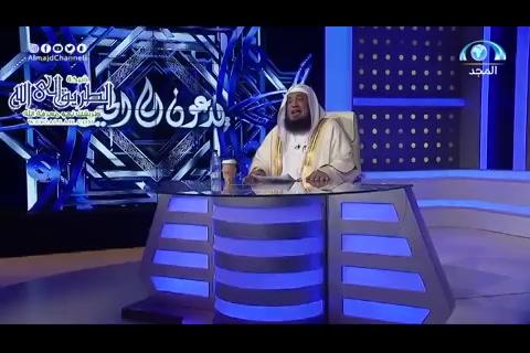 حصنالمسلم-يدعونإلىالخير