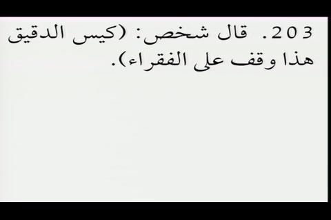 فقه المعاملات - (11 من 11) التأهيل الفقهي - فقه المعاملات 1437 (الشرح المعتمد)