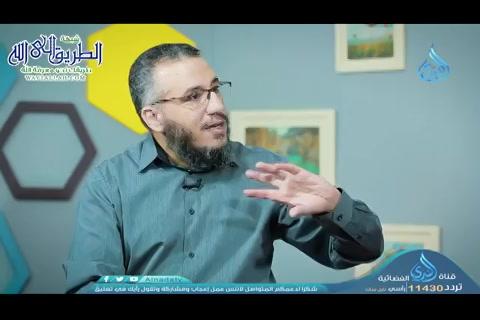 معالشرعج2ح4-أسوةالموسمالثاني