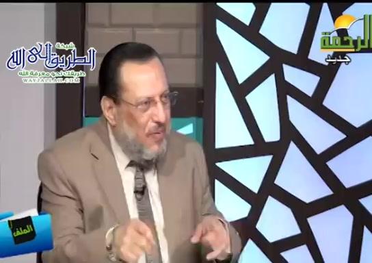 خطأمشهورفىكلالمساجدقبلالجمعة(18/1/2021)الملف