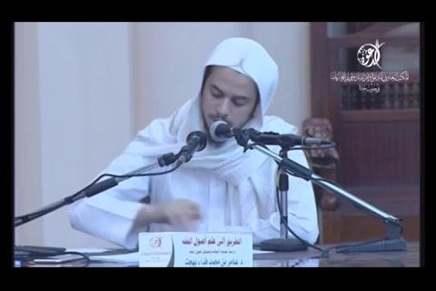 11- المطلق والمقيد- تمارين أصول الفقه