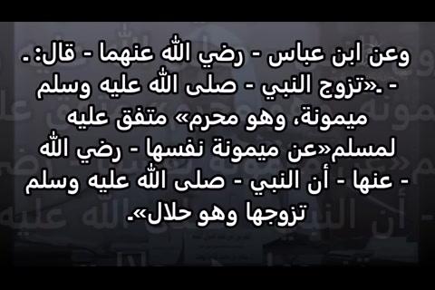 15- ا التعارض والترجيح - تمارين أصول الفقه