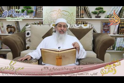 البخاري -725- قول النبي بعثت بجوامع الكلم ح -7273-7274-  6 11 2020