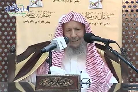 المجلس (2) شرح مختصر صحيح مسلم