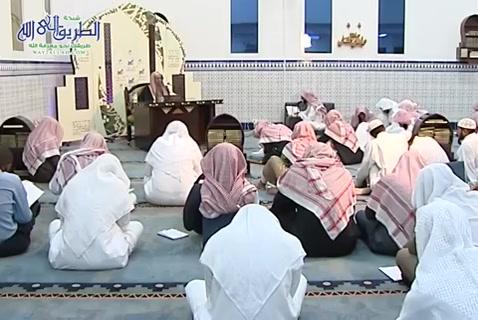 المجلس (8) شرح مختصر صحيح مسلم