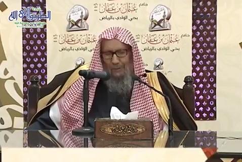 المجلس (12) شرح مختصر صحيح مسلم