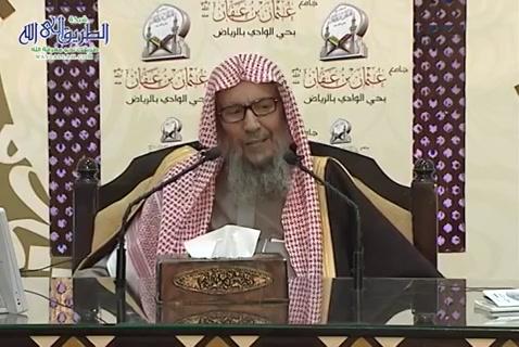 المجلس (13) شرح مختصر صحيح مسلم