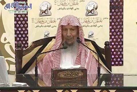 المجلس (14) شرح مختصر صحيح مسلم