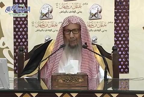 المجلس (19) شرح مختصر صحيح مسلم