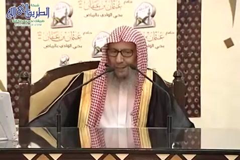 المجلس (22) شرح مختصر صحيح مسلم