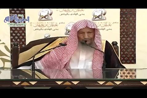 المجلس (25) شرح مختصر صحيح مسلم