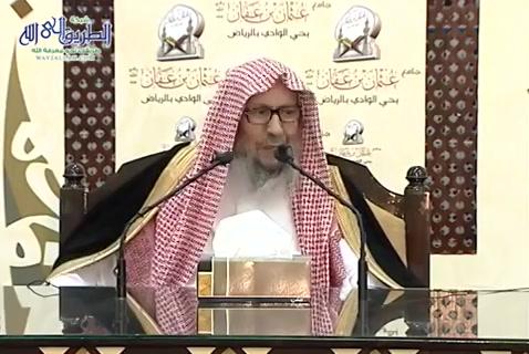 المجلس (30) شرح مختصر صحيح مسلم