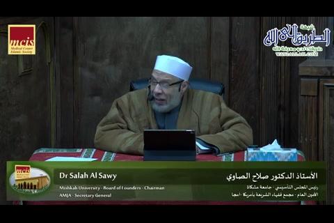 70 - فقه الزكاة 4  -  ما لا يسع المسلم جهله