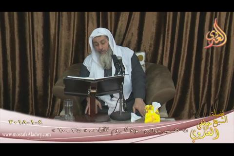تفسير خواتيم سورة الروم ( 5 ) الآيات ( 35-60 ) 4 1 2019