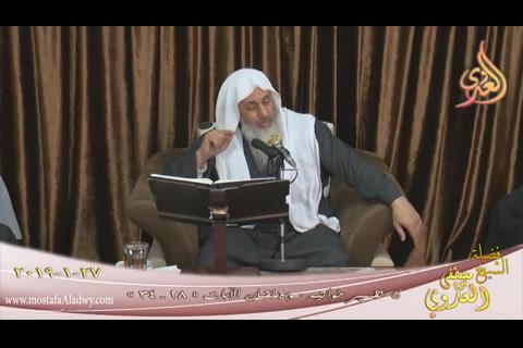 تفسير خواتيم سورة لقمان (5) الآيات ( 28-34)  27 1 2019