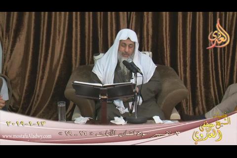 تفسير سورة لقمان (3) الآيات ( 16-19)   13 1 2019