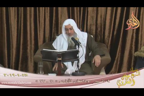 تفسير سورة لقمان (4) الآيات