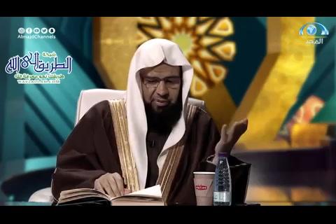 الرحمن-الرحيم-المحجة