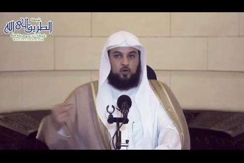 الحلقة103-شرحمختصرصحيحالبخاري