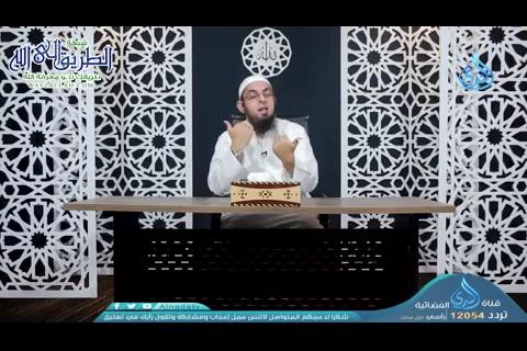 الرحمنالرحيم-فاتحةالحياة