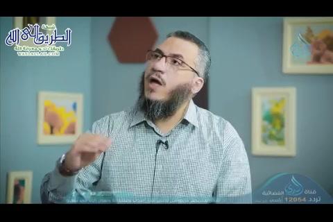 أزمةالمعيارح5-أسوةالموسمالثاني