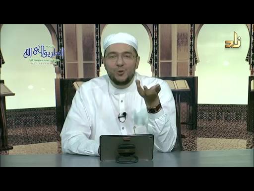 برنامج مقرأة الإمام نافع  الحلقة 165