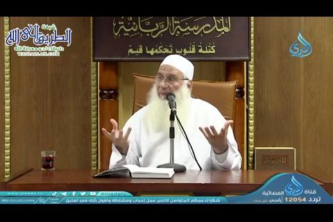 المؤهلات التى أهلت العرب لحمل الرسالة  - مدرسة السيرة