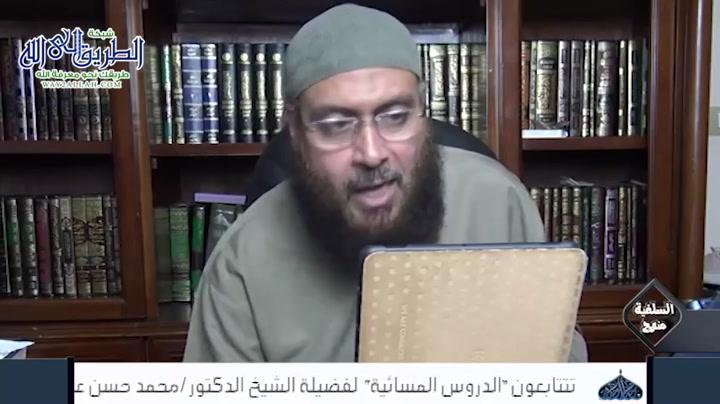 سنن النسائى - كتاب المساجد - المجلس (12)