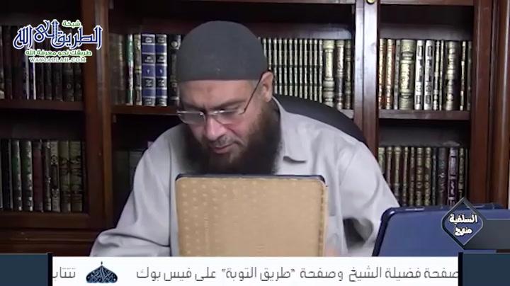 سنن النسائى - كتاب المساجد - المجلس (15)
