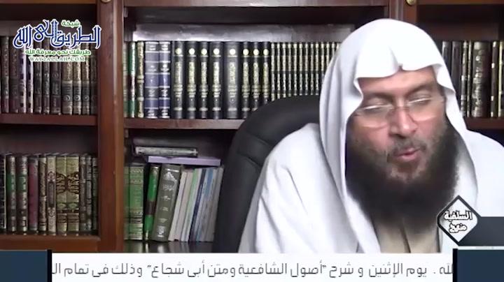 سنن النسائى - كتاب المساجد - المجلس (7)