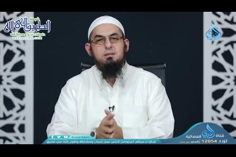 إياكنعبد10-فاتحةالحياة