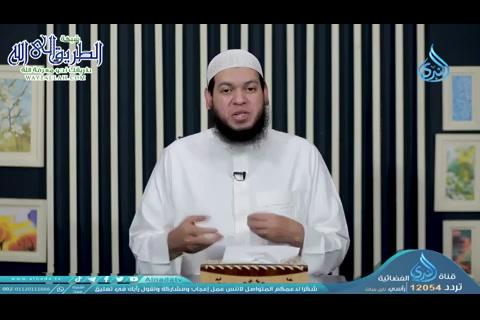 حكمسبالنبيح8-إنهالحبيب