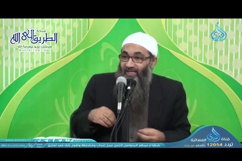 تأصيل لمعنى الإعتزال - التكيف - التشبيه عقيدة السلف الشيخ الدكتور أحمد عبدالرحمن النقيب ح04