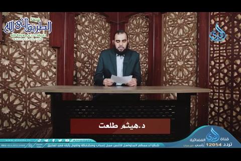 كيف نعرف النبي الصادق؟ - الحلقة التاسعة - برنامج تساؤلات إلحادية