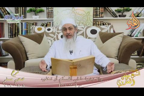 شرح مسلم (55)  وإن تبدوا ما في أنفسكم أو تخفوه  ح (125-126) للشيخ مصطفى العدوي تاريخ 8 8 2020