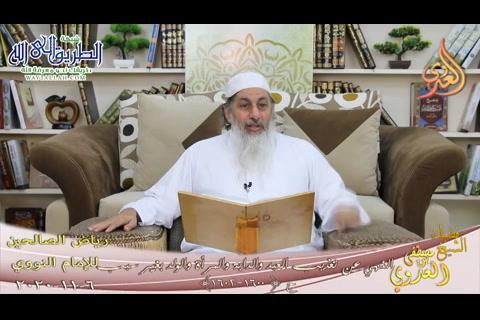 رياض الصالحين -298- النهي عن تعذيب المرأة والولد بغير سبب أو زائد على قدر الأدب