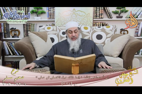 شرح صحيح مسلم -171- إني أستحاض فقال إنما ذلك عرق فاغتسلي ثم صلي ح 334-  6 12