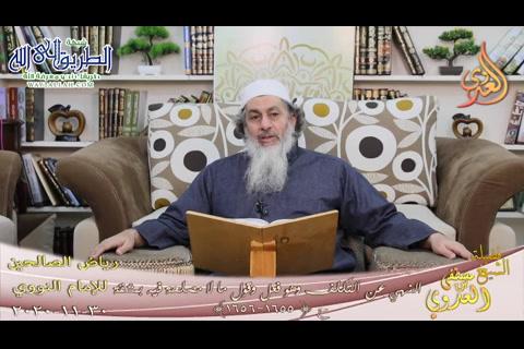 رياض الصالحين -322- النهي عن التكلف وهو فعل وقول ما لا مصلحة فيه بمشقة -1655-56