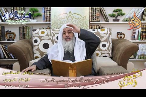رياض الصالحين -325- النهي عن إتيان الكهان والمنجمين والعراف ح -1668-    3 12