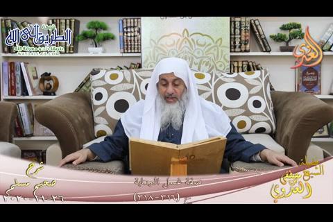 شرح صحيح مسلم -161- صفة غسل الجنابة ح-316-318-   26 11 2020