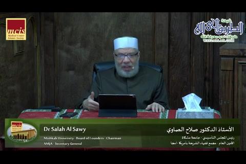 85 - بناء الاسرة في الاسلام 5 - ما لا يسع المسلم جهله