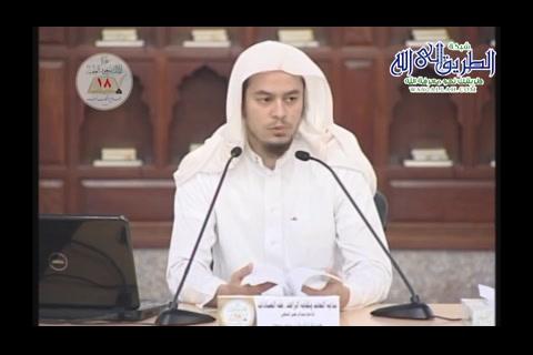 شرح بداية العابد وكفاية الزاهد - العبادات ( 3 )