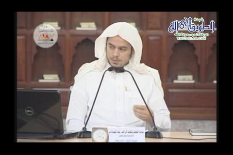 شرح بداية العابد وكفاية الزاهد - العبادات ( 5 )