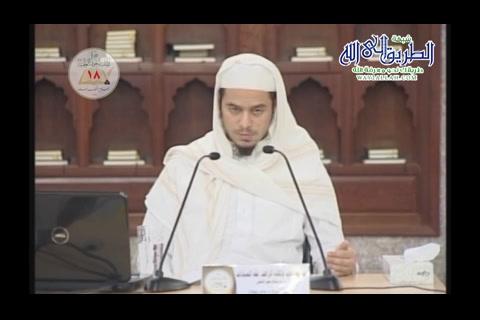 شرح بداية العابد وكفاية الزاهد - العبادات ( 8 )
