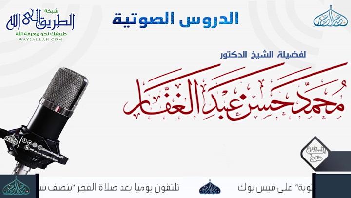 كتاب الجمعة - باب تخفيف الصلاة والخطبة 23 - 4 -2012 - شرح صحيح مسلم