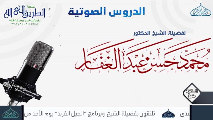 صحيح مسلم - كتاب النذر - باب الْأَمْرُ بِقَضَاءِ النَّذْرِ 19-11-2012