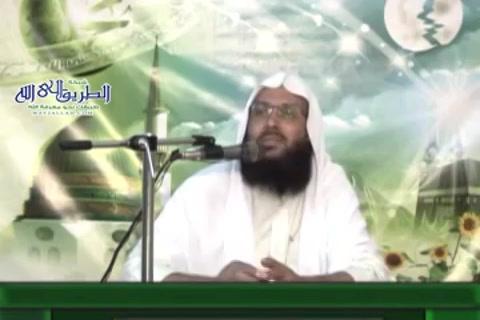 ك -وصايا وقضايا رسول الله صلي الله عليه وسلم للنساء