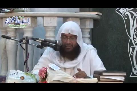 مباحث في علوم القرآن أسباب النزول